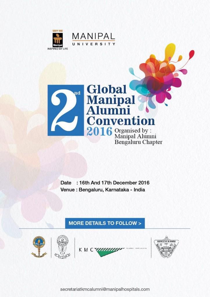 2nd Global Manipal Alumni Convention 2016