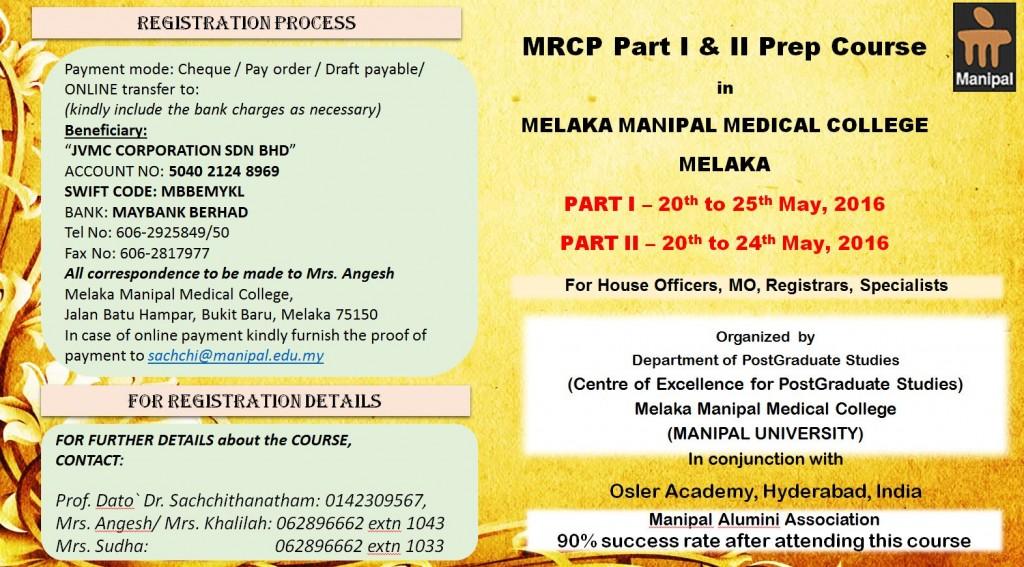 MRCP 2016 1
