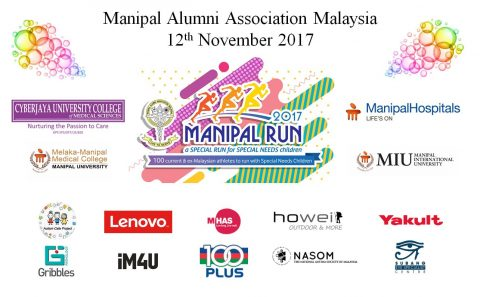Manipal Run 2017 Photo Video – Thank you everyone