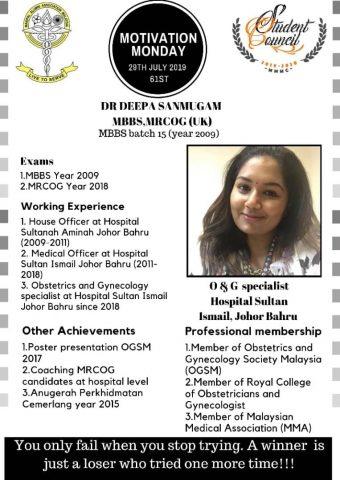 Dr Deepa Sanmugam