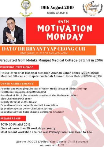 Dato Dr Byrant Yap