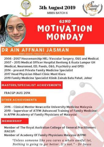Dr Ain Affani