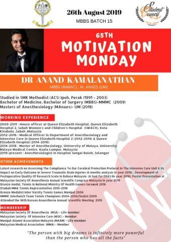 Dr Anand Kamalanathan