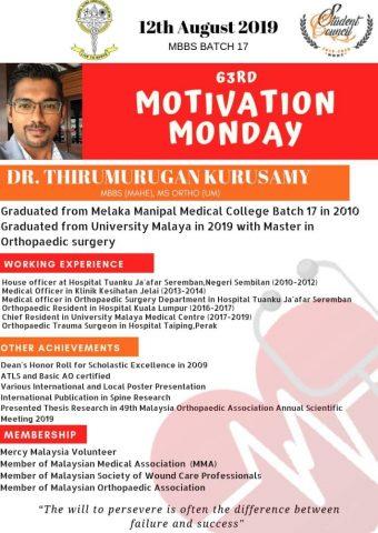 Dr Thirumurugan