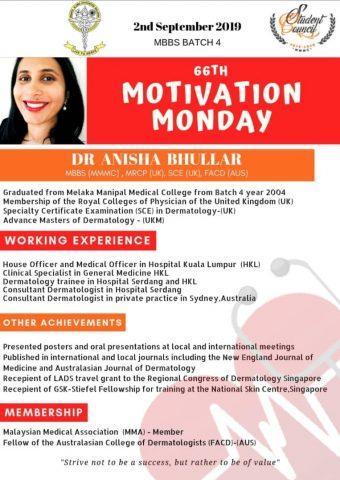 Dr Anisha Bhullar