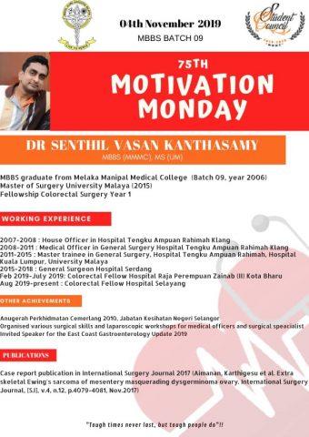 Dr Senthil Vasan