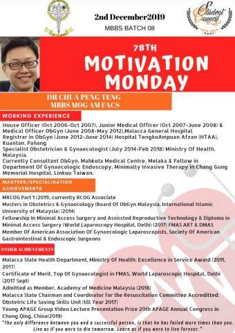 Dr Chua Peng Teng