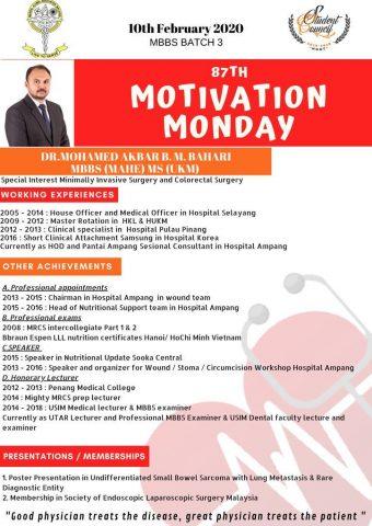 Dr Mohamed Akbar