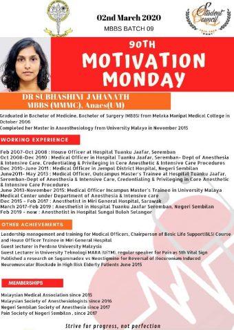 Dr Subhashini Jahanathi