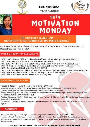 Dr Sharmila Ramasamy