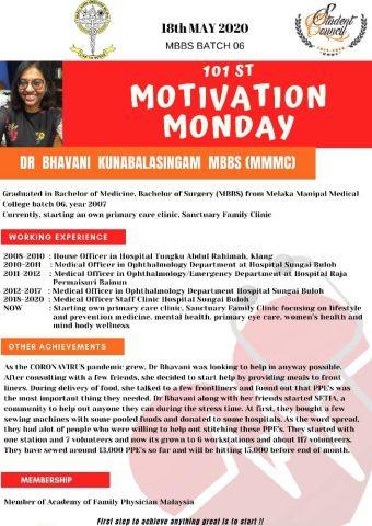 Dr Bhavani Kunabalasingam