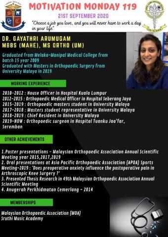 Dr Gayathri Arumugam