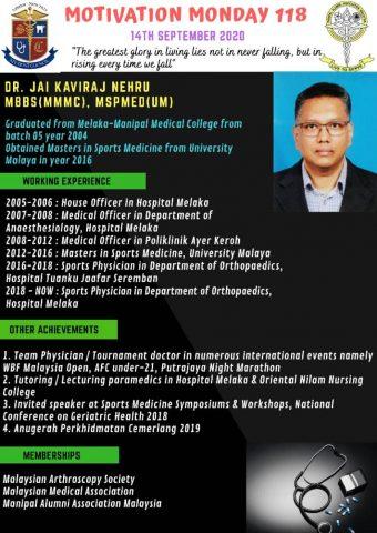 Dr Jai Kaviraj