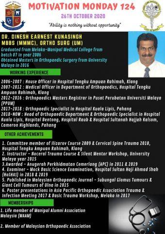 Dr Dinesh Earnest Kunasingh