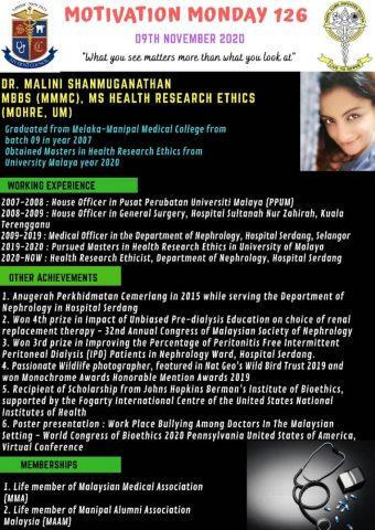 Dr Malini Shanmuganathan